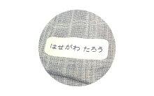 介護用布シールAタイプ1×5cm50枚組NLC