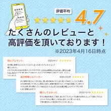 ショッピングカートスワレルAS-0275ユーバ産業