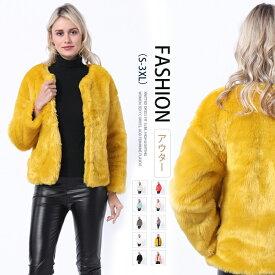 フェイクファーコート 冬 レディース コート アウター ブルゾン ジャケット エコファー フェイクファー ノーカラー ふわふわ 大きいサイズ ふわもこ ショート丈 極暖 あったか もこもこ 羽織り