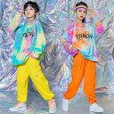 キッズダンス衣装 ヒップホップ HIPHOP 上下セットアップ トップス パンツ 子供 男の子 女の子 ガールズ チア ジャズ…