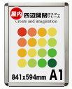 CA111シルバー A1 ポスターパネル簡単入れ替え前面開閉式【タイムセール】【屋内用】