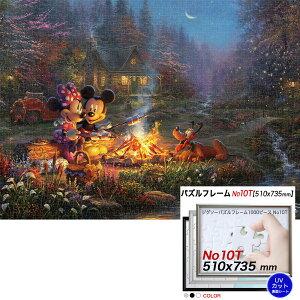 ディズニー Mickey and Minnie Sweetheart Campfire 1000ピース ジグソーパズル /アルミ製フレーム No 10T セット