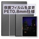 ポスターフレーム オストレッチ‐08 A3ノビ(サイズ:329×483mm)