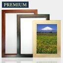 ポスターフレーム プレミアムジェイズ ポスターサイズE(サイズ:610×915mm)