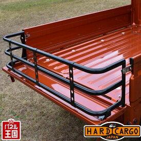 軽トラック【ダイハツ ハイゼットトラック S500P/S510P】ジャンボOK 荷台が30cm長く広々使えるようになります 格納もOK車両加工不要 車検対応 ハードカーゴゲート Aキット