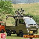 軽トラック用 荷台キャリア 全モデル年式対応 全高140cm 耐荷重100kg ノブボルト使用で車検対応(構造変更不要)(ハイゼ…