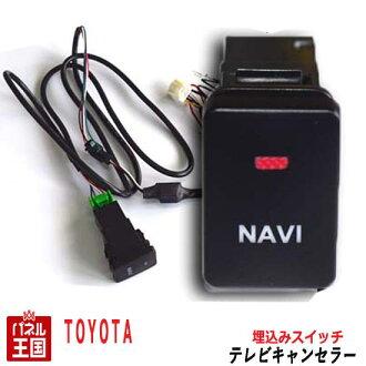 TV、DVD(再生功能的)能在terebikyansera行駛時看的配套元件5P耦合器/NHDA-W57G/NHZN-W57/NHDP-W57S/NHDT-W57D/NH3N-W57/NHDT-W57/NDDN-W57(TR-056)