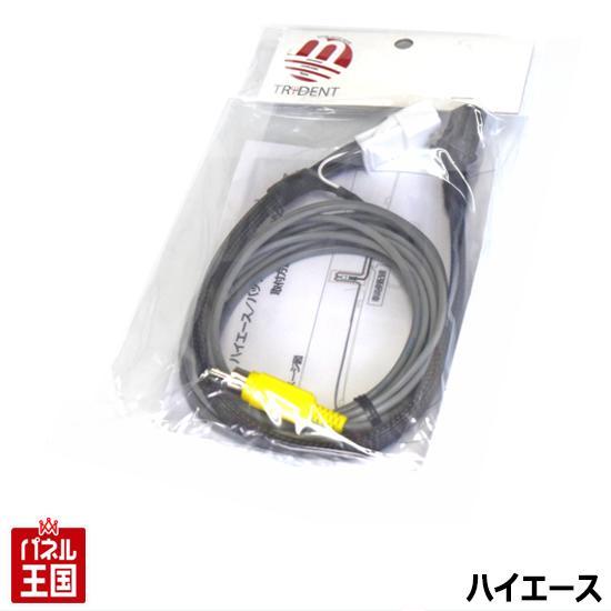 【ハイエース200系】メーカーオプションバックモニター内蔵ミラー(ルームミラー)の映像を表示できる配線 レジアスエース トヨタ TR-001
