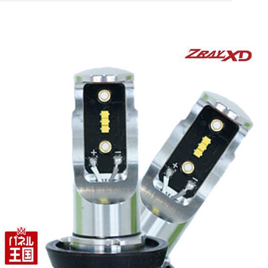 新製品 LEDバルブキット ミツビシ トッポ (H82H系) ハロゲン車 年式'08.09~ TOPPO 【ZRAYXD RX4 ヘッドライト用 HB3(Hi)】 6000K ゼットレイ