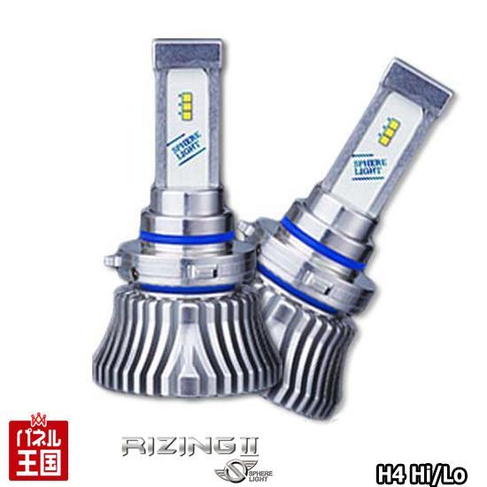 ホンダ フィット (GE系)ハロゲン仕様 RS含む H24.5~【RIZING2 SRH4A060 6000K H4(HI/LO)】LED スフィアライト ヘッドライト用