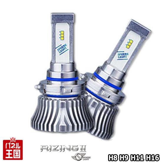 トヨタ RAV4 (ACA3#)HID仕様 リアスペアタイヤ付 H20.9~【RIZING2 SRH11045 4500K H8/H9/H11/H16】LED スフィアライト フォグランプ用