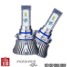 [エントリーでポイント10倍] ニッサン(日産) ティアナ (J32)ハロゲン車 4灯式 H20.6~H26.1【RIZING2 SRH11060-02 6000K H8/H9/H11/H16(Loビーム)】LED スフィアライト ヘッドライト用