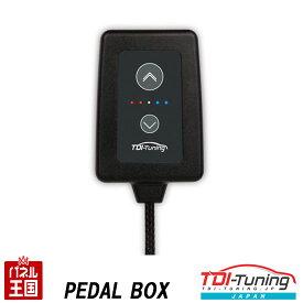 MINI CROSSOVER クロスオーバー F60 2.0L【TDI Tuning PEDAL BOX】スロットルコントローラー ミニ BMW TDIチューニング