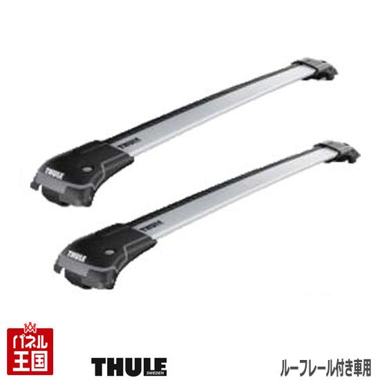【Thule スーリー WingBar-Edge-9582】ルーフレール付車WingBarEdge M 9582 ウイングバーエッジM TH9582 色シルバー