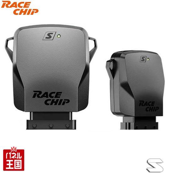 レースチップ サブコン ダイハツ キャスト アクティバ スタイル スポーツ【RaceChip S】