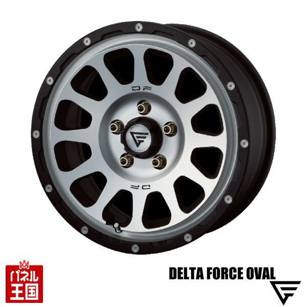DELTA FORCE OVAL(デルタフォース オーバル) デリカD5専用 マットブラック ポリッシュ MAT BLACK POLISH 16X7.0J 5H/114.3 +42 75φ ホイール 4本セット