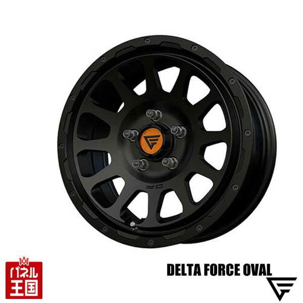 DELTA FORCE OVAL(デルタフォース オーバル) デリカD5専用 マットブラック MAT BLACK 16X7.0J 5H/114.3 +42 75φ ホイール 4本セット