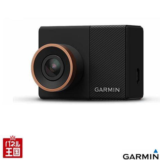 【GARMIN GDR E560 ハイスペックドライブレコーダー】QHD1440p録画対応 HDR 業界最小クラス ボイスコントロール操作対応