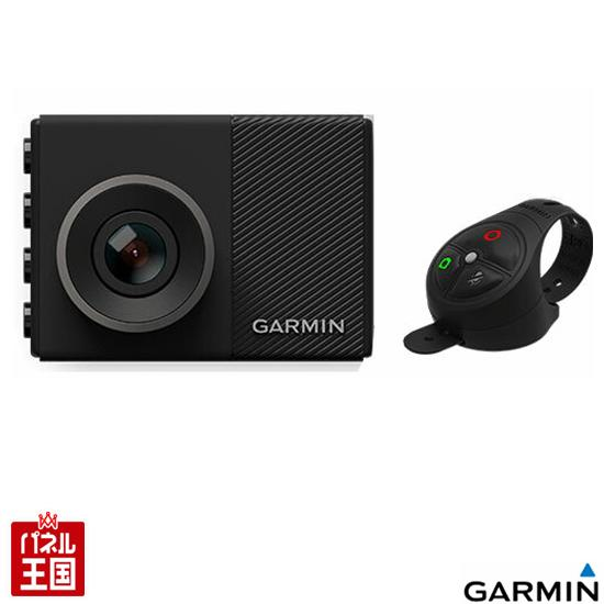 【GARMIN GDR S550 ハイスペックドライブレコーダー】リモコン対応 業界最小クラス FullHD WDR ドライブ映像をWi-Fiでアップロード