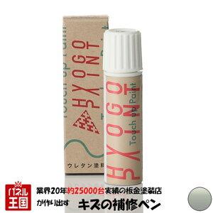 タッチアップペン【VOLVO(ボルボ) XC70】シーシェルメタリック カラー番号【484】20ml
