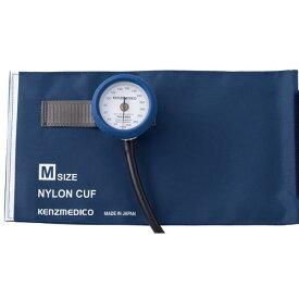 ケンツメディコ 耐衝撃性アネロイド血圧計 Dura-X ブルー No.555