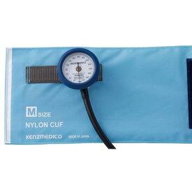 ケンツメディコ 耐衝撃性アネロイド血圧計 デュラエックス ライトブルー No.555 Dura-X