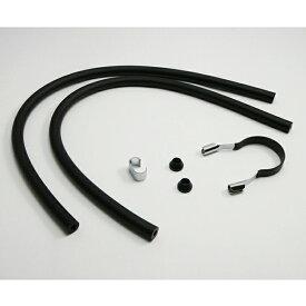 ラパポート聴診器 45cm メンテナンスキット マルチスコープ No.141 ケンツメディコ KENZMEDICO 部品