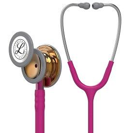 【2020年9月発売】 リットマン 聴診器 Classic III ハイポリッシュチョコレート ラズベリー 5647 3M Littmann クラシック3 ステート