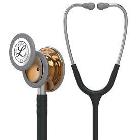 【2020年9月発売】 リットマン 聴診器 Classic III ハイポリッシュチョコレート ブラック 5646 3M Littmann クラシック3 ステート