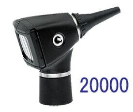 3.5V 診断型耳鏡ヘッド