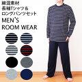 【60代男性】父へギフト!おしゃれな部屋着のおすすめは?