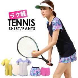 テニスウェア Tシャツ テニス トップス レディース かわいい おしゃれ プリント 柄 吸汗速乾 軽量 ストレッチ 【税込3980円以上で送料無料】
