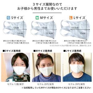 【日本製】奄美大島の泥パック美肌マスク抗菌効果があり、UVカット抗酸化作用がありますサイズ比較