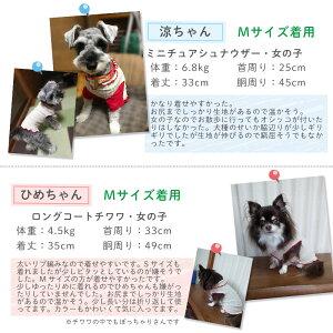 新発売!【日本製】ペット用「着る腹巻Pancia」冷房対策換毛期冷え予防ペット腹巻