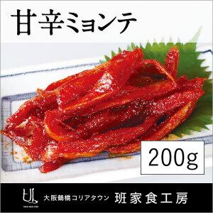 甘辛ミョンテ 200g(徳山物産)