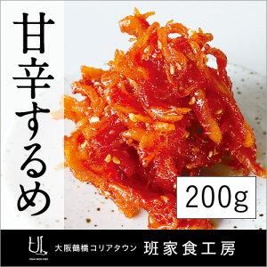 甘辛するめ 200g(徳山物産)