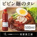 ピビン麺のたれ 500ml(徳山物産)