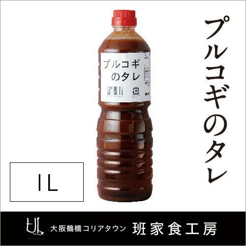 業務用プルコギのタレ 1L(徳山物産)