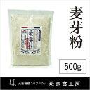 【食材 調理用】麦芽粉 チルグムカル 500g【大阪 鶴橋 徳山物産 韓国食材 シッケ】