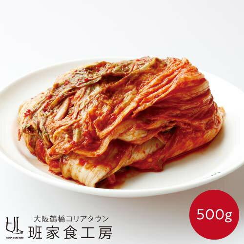 自家製辛口白菜キムチ 株漬け 500g(徳山物産)