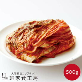 自家製甘口白菜キムチ 株漬け 500g(徳山物産)
