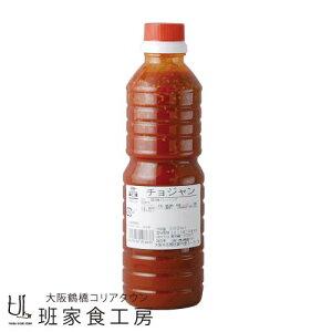 チョジャン(酢コチュジャン)500ml(徳山物産) 業務用 タレ ソース 調味料