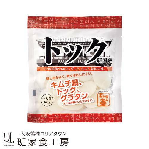 大阪鶴橋トック 100g(徳山物産)