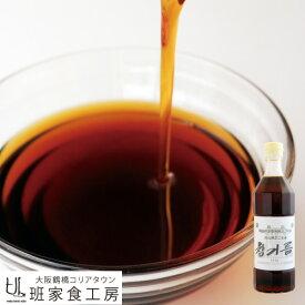 徳山純正ごま油 チャンギルム 650g(徳山物産)