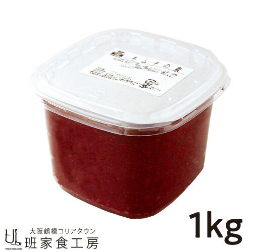キムチの素 1kg(徳山物産)