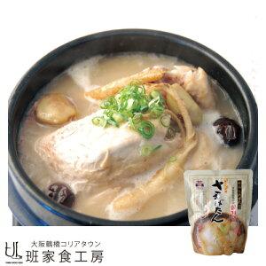 レトルトさむげたん 1袋(徳山物産)参鶏湯