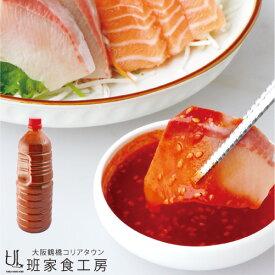業務用 チョジャン(酢コチュジャン)1.8L(徳山物産)