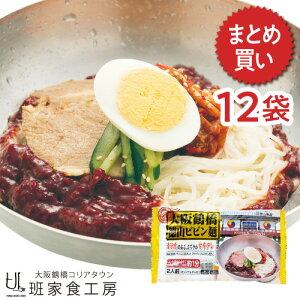 大阪鶴橋徳山ピビン麺 2人前 1ケース 12袋(徳山物産)