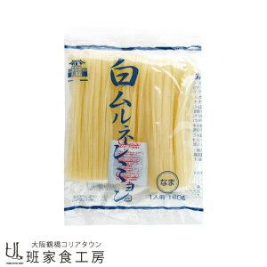 白ムルネンミョン(白冷麺) 1人前(徳山物産)