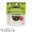《デザインリニューアル!!》食べ方いろいろ韓国ふりかけのり 45g(徳山物産)